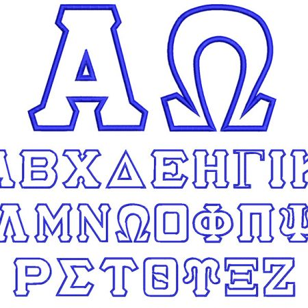 Greek Applique 100mm Font
