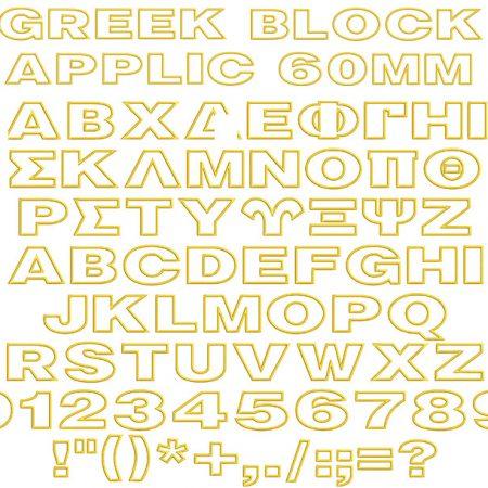 greek block applique font icon